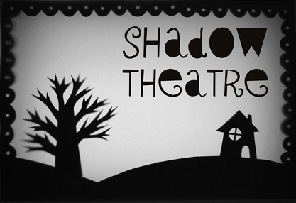 Schattentheater©http://www.minieco.co.uk/cereal-box-shadow-theater/